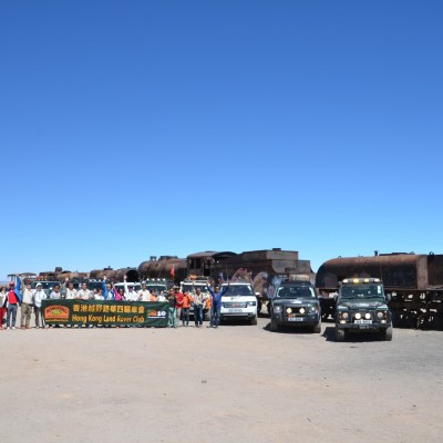Zuid Amerika met Land Rover club Hong Kong