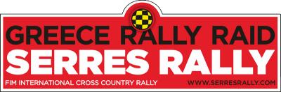 Serres Rally